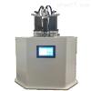 互溶性测试仪
