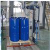 河北V5-6c瓶上液体定量灌装秤直销