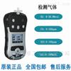 华瑞泵吸式气体检测仪PGM-2500P