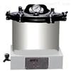 M279625不锈钢手提式压力蒸汽灭菌器报价