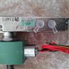 SCG353A044脉冲阀 ASCO电磁阀中国