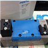 专业销售FESTO单电控电磁阀