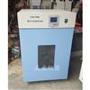 GHP-9080N隔水式恒温培养箱