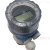 特价销售FMU30系列E+H超声波物位计