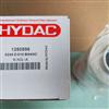 贺德克HYDAC滤芯境外进货