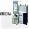 BGS-6341电子薄膜应力分布测定仪