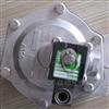 SCG353G050脉冲阀|美国ASCO总部