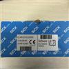 SICK施克CLV630条码扫描仪好价格