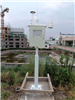 ZK-XS-online10大气环境恶臭污染追踪系统