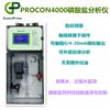 河南药剂监测磷酸盐检测仪PROCON4000