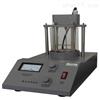 HAD-11409橡胶防老剂、硫化促进剂软化点测定仪