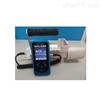 XH-3512E环境级X、γ辐射剂量率仪(射线)