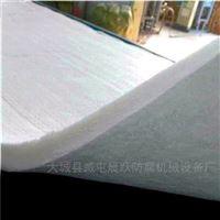 微孔狀氣凝膠保溫卷氈 二氧化硅保溫材料