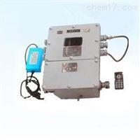 电池组一体化放炮喷雾声控自动洒水降尘装置