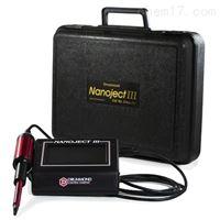 美國drummond全自動顯微注射器Nanoject III