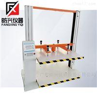 纸箱检测设备 包装箱抗压试验机GB/T4857.4