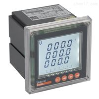 安科瑞液晶显示三相电压表